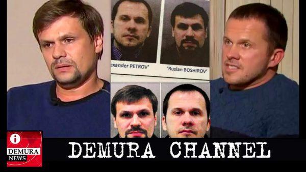 Кремлевские убийцы
