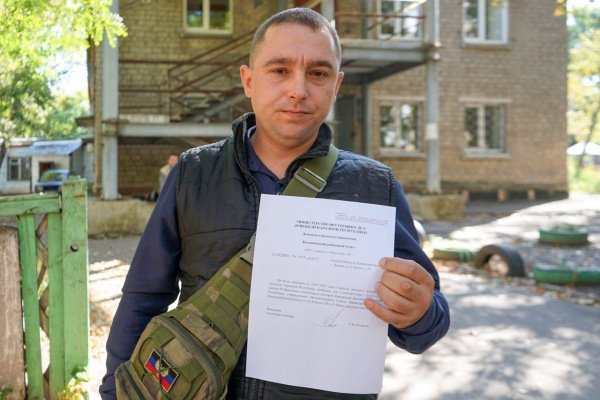 Максим Гармаш