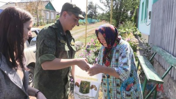 Мир Луганщине