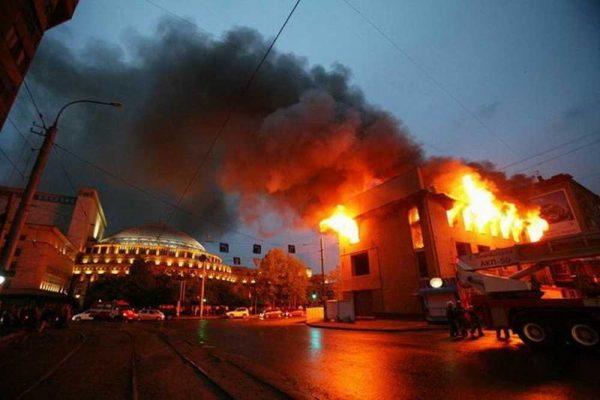 На востоке Москвы ликвидирован пожар