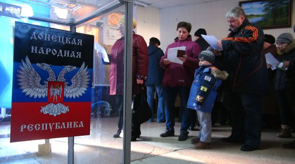 выборы главы ЛНР