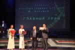 Откровения с «Волоколамского рубежа»: итоги кинофестиваля и впечатления (ФОТО)
