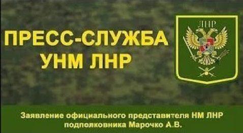 Солдат ВСУ дезертировал из Донбасса с автоматом и гранатами