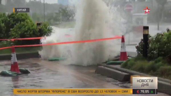 Конец света в Гонконге: в сети показали пугающие кадры мощного тайфуна