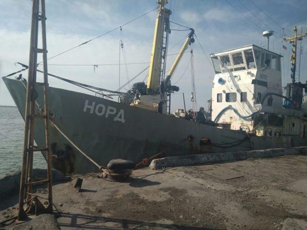 судно норд