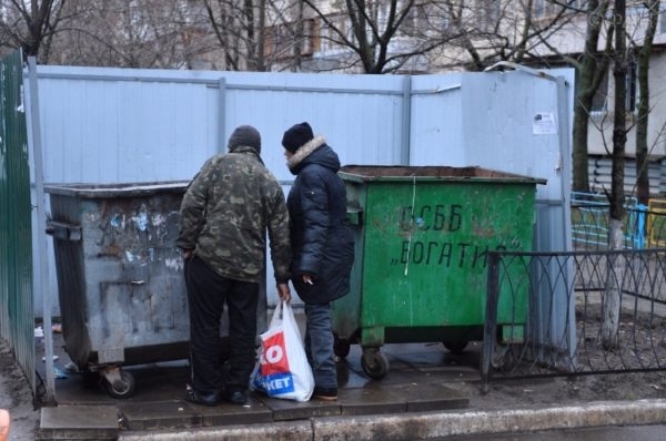 Голодні Україні